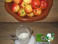 Повидло яблочное ингредиенты