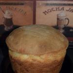 Хлеб «Старорусский»