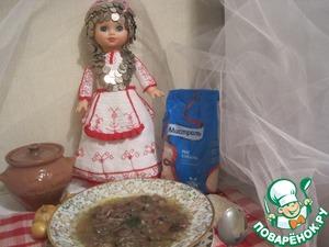 "Рецепт Суп из субпродуктов ""Кагай шурби"""