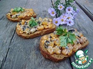 Рецепт Тосты с тыквой и грибами