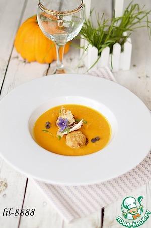 Рецепт Тыквенный крем-суп с рыбными шариками