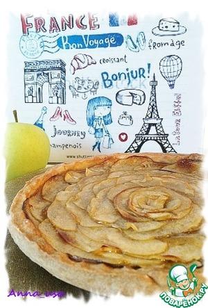 Рецепт Классический французский яблочный тарт