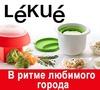 """Итоги конкурса """"Рецепты в ритме города"""""""