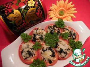 Рецепт Помидоры, фаршированные рисом и шпинатом