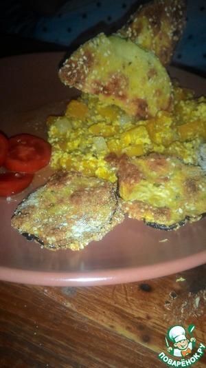 Рецепт Тушеная тыква с овощными чипсами