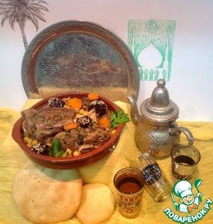 """Рецепт Баранина по маррокански с черносливом """"Магхриби"""""""