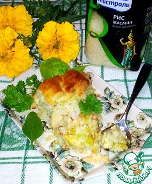 Рецепт Пирог из дрожжевого слоёного теста с курицей и рисом