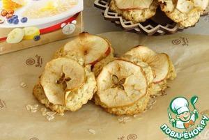 Рецепт Овсяное печенье с яблоком