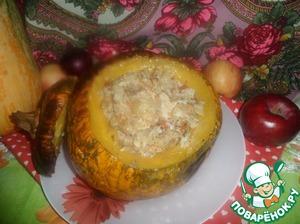 Рецепт Индейка с рисом в тыквенном горшочке