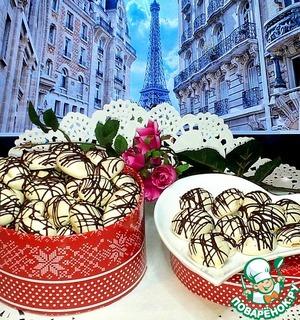 """Рецепт Печенье """"Сладкий поцелуй в Париже"""""""