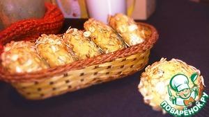 Рецепт Тыквенное печенье с геркулесом и орехами