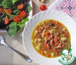 Рецепт Тушеная красная фасоль с овощами и пастой
