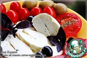 Рецепт Сыр Халуми и Анари... из молока англо-нубийских коз