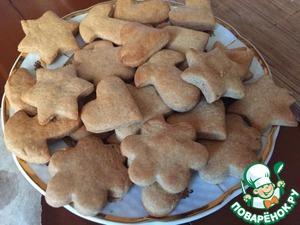Рецепт Печеньки-для худеющего сына