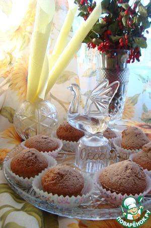 Рецепт Кексы пшённые с шоколадными конфетами с коньяком и красным перцем