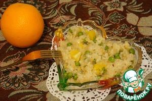 Рецепт Ризотто с апельсином и зеленым горошком