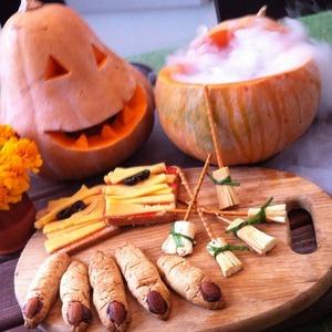 Рецепт Закуски на Halloween