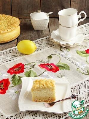 Рецепт Песочный пирог с манно-лимонным кремом