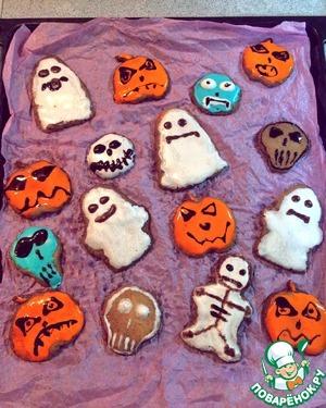 Рецепт Песочное печенье на Хеллоуин