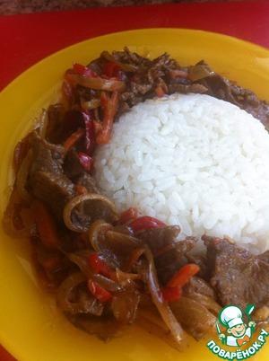 Рецепт Говядина по сычуаньски
