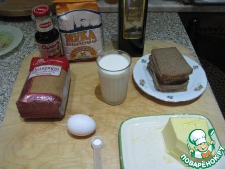 Ржаные оладьи с кленовым сиропом вкусный рецепт приготовления с фото пошагово как готовить #1