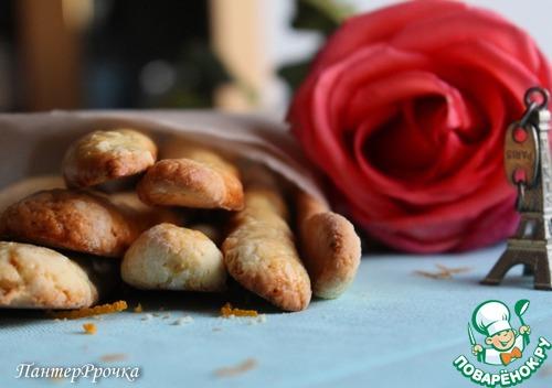 Как готовить Хлебцы суфле домашний пошаговый рецепт приготовления с фотографиями #7
