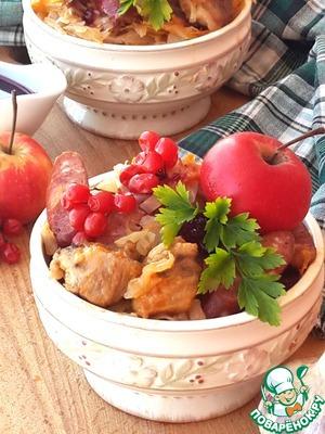 Рецепт Бигус с яблоками и брусничным вареньем