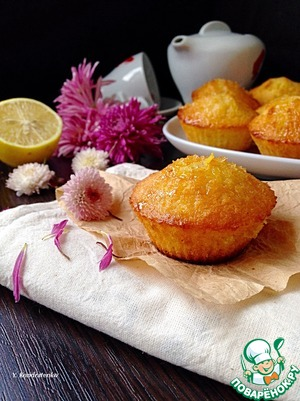 Рецепт Лимонные кексы с карамелью