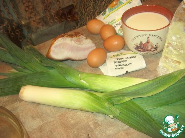 Как готовить Пирог из лук-порея и кусочков сала домашний рецепт с фотографиями пошагово #1