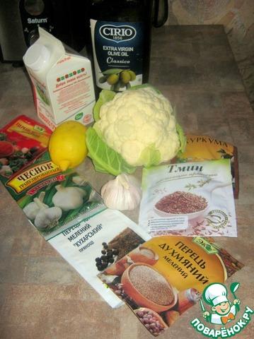 """Как приготовить """"Хрустящий шар"""" из цветной капусты вкусный рецепт приготовления с фото #1"""