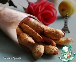 Как готовить Хлебцы суфле домашний пошаговый рецепт приготовления с фотографиями