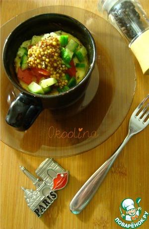 Рецепт Французский омлет в кружке на завтрак