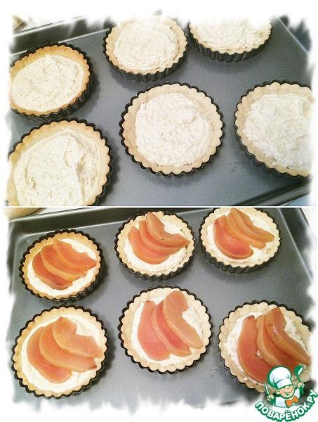 Тарт с айвой и миндальным кремом франжипаном вкусный пошаговый рецепт приготовления с фотографиями как приготовить #10
