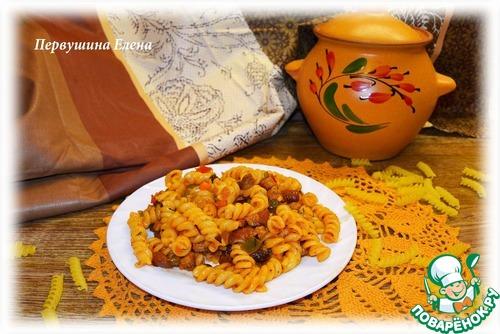 """Макароны в соусе а-ля """"буррито"""" вкусный рецепт с фотографиями как готовить #9"""