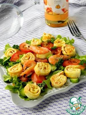 Рецепт Овощной салат с креветочными блинчиками