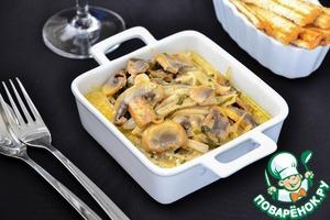 Рецепт Буюрди с грибами