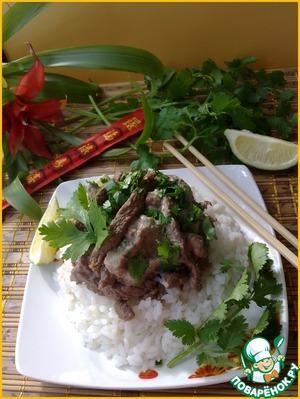 Рецепт Говядина по-тайски с арахисом