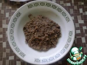Рецепт Замба