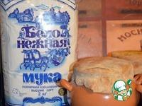 Жаркое «Старого мельника» ингредиенты