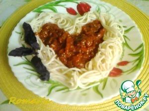 Рецепт Гуляш из говядины с баклажанами