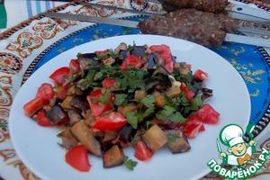 баклажан карамелизированных Салат из