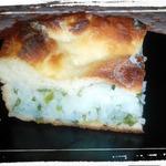 Закрытый пирог с рисом и зеленью