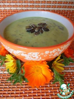 Рецепт Суп-пюре из кабачка и авокадо