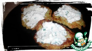 Рецепт Кабачковые оладушки с творожно-чесночным кремом