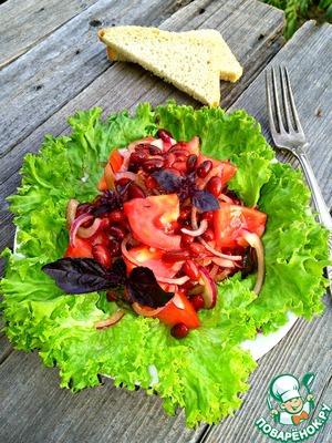 Рецепт Салат с красной фасолью и помидорами