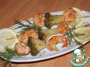 Рецепт Шашлычки из креветок с брокколи