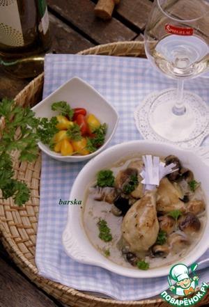 Как приготовить рецепт с фотографиями Курица в вине