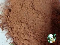 ''Быстрый'' шоколад без какао-масла ингредиенты