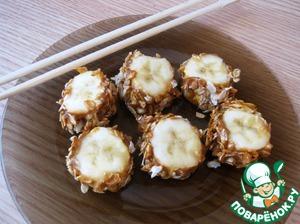 Рецепт Банановые суши
