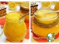 Лимонные заготовки для чая и выпечки ингредиенты